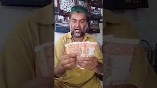 preview picture of video '#Naran #kalam #muree #islamabad'
