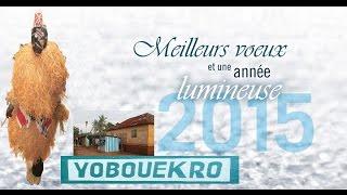 preview picture of video 'BONNE ET HEUREUSE A YOBOUEKRO'