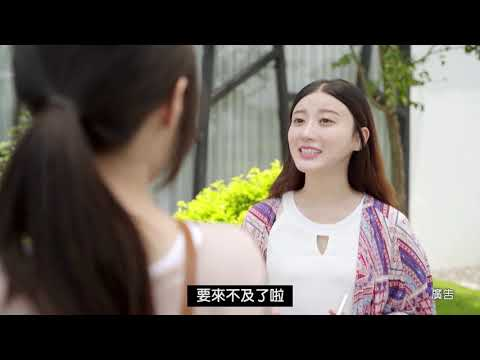 108年地價稅電視廣告台語