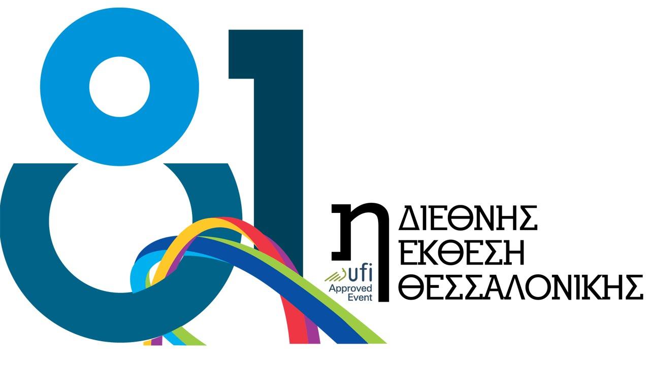 Ελλάδα-Ρωσία: Μια συνάντηση