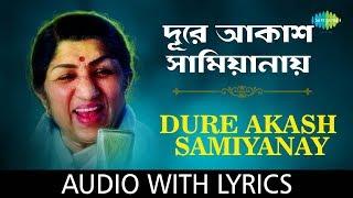 Dure Akash Samiyanai with lyrics   Lata Mangeshkar   Ki Likhi
