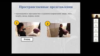Е.Н. Елисеева Ч5 (вебинар 05-08.10.2020г.)