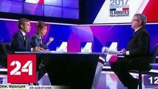 Весы склонились вправо: теракт в Париже спутал предвыборные карты