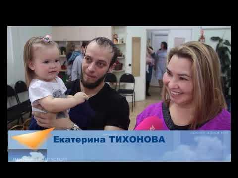 Время Новостей. Выпуск 27 декабря 2019 года