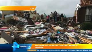STEEL - 18 человек стали жертвами торнадо на юге США