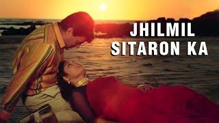Jhilmil Sitaron Ka Aangan Hoga - Video Song | Jeevan Mrityu