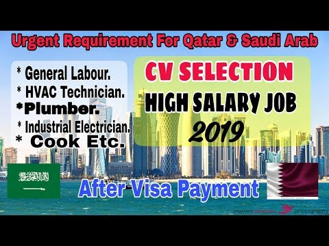 Download High Salary Jobs In Qatar Video 3GP Mp4 FLV HD Mp3 Download