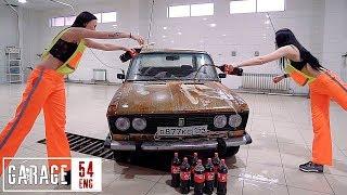 Washing a rusty car with Coca-Cola