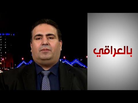 شاهد بالفيديو.. بالعراقي - عميد كلية العلوم السياسية يتحدث عن تقديم الطعون والشكاوى في الانتخابات العراقية
