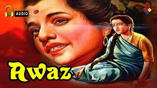 Lo Bhor Hui Panchi Nikale Talaash Me | Awaz 1956 - YouTube