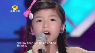 ▶   Celine Tam Sings Celine Dion's Songs - My Heart Will Go On