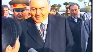 Аркалык 1994 год.