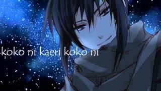 Kaze no Rekuiemu -Nezumi- Lyrics