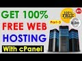 How to Get Free Web Hosting with cPanel   By Ishan [Hindi]