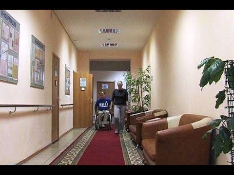 Главному бюро медико-социальной экспертизы Ямала 25 лет