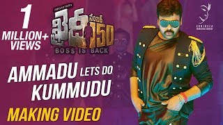 Ammadu Lets Do Kummudu Song Making Video  Khaidi No 150  Chiranjeevi  V V Vinayak  DSP