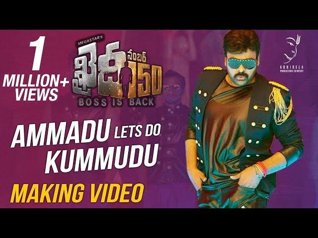 Making of Ammadu Lets Do Kummudu Song | Khaidi No 150 | Chiranjeevi