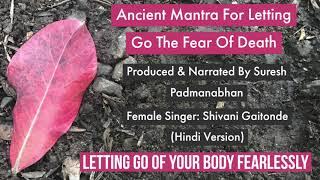 Ancient Mantra To Let Go Fear Of Death (Hindi) Female Version