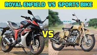 Royal enfield bike Vs Sports bike எந்த பைக் வாங்கலாம் | Royal Enfield Vs Sports Bike Comparison