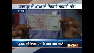 Uttar Pradesh: SBI ATM dispenses fake Rs 2000 note in Kanpur