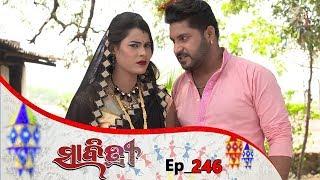 Savitri | Full Ep 246 | 20th Apr 2019 | Odia Serial – TarangTV
