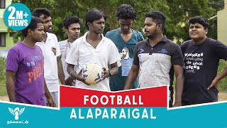 Football Alaparaigal - Nakkalites