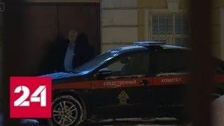 Московские полицейские помогали незаконно оформлять квартиры в течение 10 лет - Россия 24
