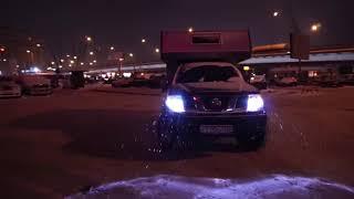 Кемпер Bimobil Husky 230 на базе Nissan Navara. Тест-драйв зимой. Часть 1.