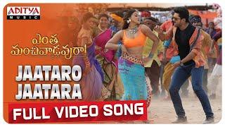 Jaataro Jaatara Full Video Song | Entha Manchivaadavuraa | KalyanRam | GopiSundar | Natasha
