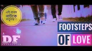 Footsteps of Love   Bangla Valentine Shortfilm 2019   Dream Film BD   Sanju Rony Sudipto Shoilee