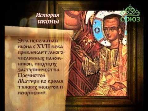 Богоявленский церковь иркутск