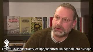 Возвращение на Майдан - Retour sur Maïdan (Le retour aux sources)
