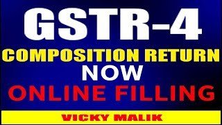 gstr 4 return filing online in hindi - मुफ्त