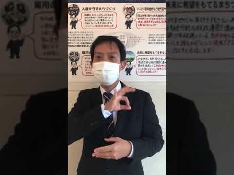 選 戸田 結果 市議 スーパークレイジー君912票で埼玉・戸田市議選に当選! さっそく「先生」と呼ばれてはにかむ