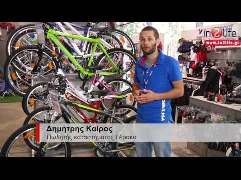 Cycling Tips - Συμβουλές για το ποδήλατο και την ποδηλασία