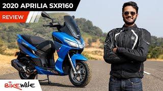 2020 Aprilia SXR 160 Review | Is It Better Than The Suzuki Burgman Street 125 | BikeWale