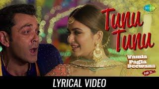 Tunu Tunu | Lyrical | Yamla Pagla Deewana Phir Se | Dharmendra | Sunny | Bobby | Alamgir | Jyotica