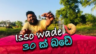 preview picture of video 'Isso Wade 30k Bade'