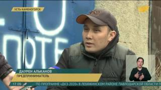 В Усть-Каменогорске малый бизнес выпустил продукцию на 350 миллиардов тенге за год