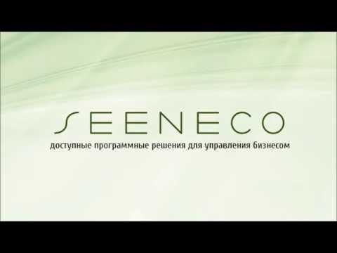Видеообзор Seeneco