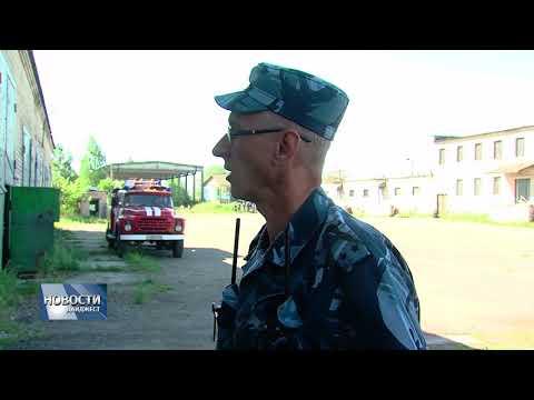 Новости Псков 30.05.2018 # В исправительной колонии Серёдки освободили заложников