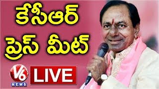 #KCR #TSAssemblyResults2018  Watch CM KCR Prees Meet Live Over Telangana Assembly Results 2018 | V6 News  Visit our Website ? http://V6news.tv Subscribe Youtube at http://goo.gl/t2pFrq Twitter ? https://twitter.com/V6News Facebook ? http://www.facebook.com/V6News.tv Google+ ? https://plus.google.com/+V6newsTv  #V6News, Official YouTube V6 News Channel owned by VIL Media Pvt Ltd. V6 News, a 24 hour Telugu News Broadcaster, dedicated to report news across #Telangana and other parts of the world through live reports, #BreakingNews, #Sports updates, weather reports, #Entertainment, business trends, exclusive interviews,  and #CurrentAffairs.  The channel airs programs like #TeenmaarNews, Telangana Yatra, Telangana Shakam, Top News, Taara, Cinema Talkies, #BithiriSathi Satires etc'. Sports, Movies,  Current Affairs, #Technology.. you name it and you find it at the click of a button.