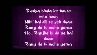 Gerua Shah Rukh Khan Kajol Dilwale Pritam Srk Kajol Lyrics Arijit Singh Best Song 2018