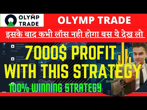 OLYMP TRADE  OLYMP TRADE BEST WINNING STRATEGY  1 MINUTE STRATEGY  LIVE TRADING  7000$ PROFIT  