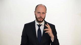 Данил Деличев - Как вернуть жену без просьб и унижений!