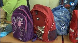 Во второй раз в Новгородской области проходит благотворительная акция «Наполним школьный портфель»
