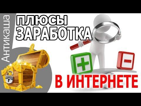 Бинарные опционы лучшие стратегии видео олимп трейд