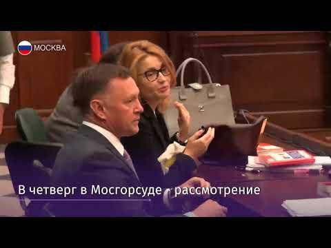Суд разрешил Алексею Улюкаеву работать на госдолжностях