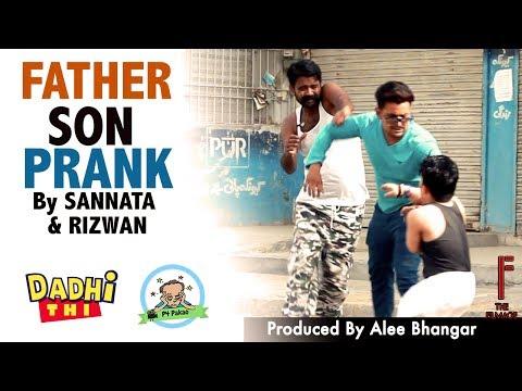 Father Son Prank