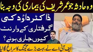 What Actually Happened With Umer Sharif? Details by Syed Ali Haider